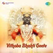 Vithala Tu Veda Kumbhar Song