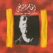 Ilham Al Madfai Songs