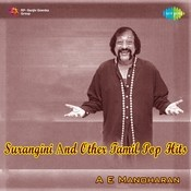 Surangini Songs