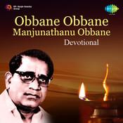 Obbane Obbane Manjunathanu Obbane Songs