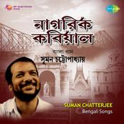 Nagarik Kabiyal - Suman Chatterijee Songs