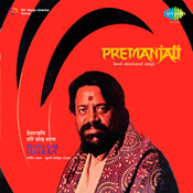 Hari Om Sharan Premanjali Songs