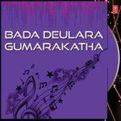 Chhuinle Maa Ra Kani Song
