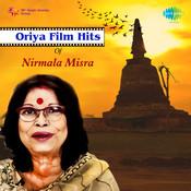 Film Hits Of Nirmala Misra  Songs