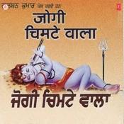 Jogi Chimte Wala Songs