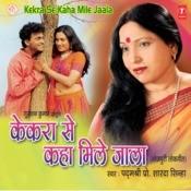 Kekra Se Kaha Mile Jaala Songs