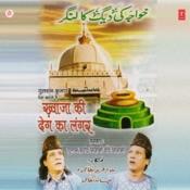 Khwaja Ki Deg Ka Langar Songs