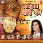 Mahima Sai Ki Songs