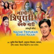 Nache Tripurari Banke Naari Songs