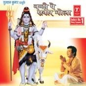 Nandi Pe Sawaar Bhola Songs