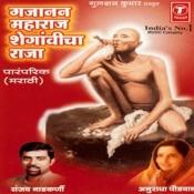 Gajanan Maharaj Sheganvicha Raja Songs
