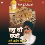 Sach Ki Baani Songs
