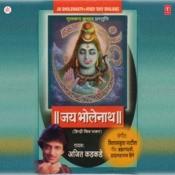 Jai Bholenaath Songs