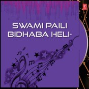 Swami Paili Bidhaba Heli Song