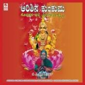 Sri Lakshmi Suprabatha Song