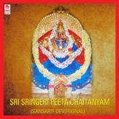 Om Sri Sharada Ganapathi (Uthpatthi Vinasha Rahitham) Song