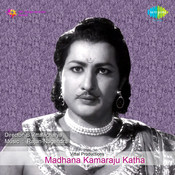 Madhana Kamaraju Katha Tlg Songs