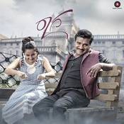 Raaga Songs