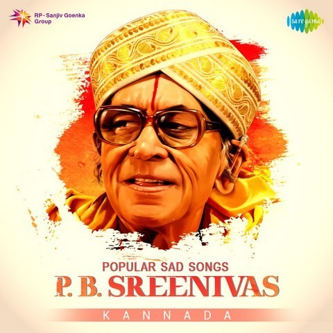 pv srinivas songs free download