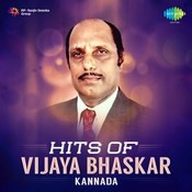 Hits of Vijaya Bhaskar Songs