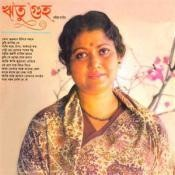 Ritu Guha Songs Of Rabindranath Songs
