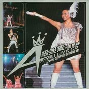 A Mei Supreme Entertainment World Concert in 2002 CD Songs