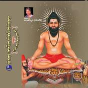 Bramhamgari Charitra Vol 01 Songs