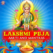 Lakshmi Gayatri Mantra 108 Times MP3 Song Download- Lakshmi Puja