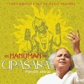 108 Names Of Lord Hanuman (Ashtottarshat Naamavalee) MP3 Song