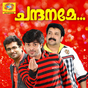 ammukutty Song