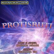 Protisruti Songs