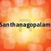 Santhana Gopalam Songs