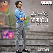 telugu mp3 songs geetha govindam