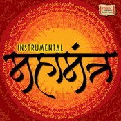 Instrumental Mahamantra Songs
