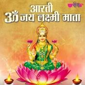 Om Jai Laxmi Mata - Aarti Song