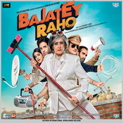 Bajatey Raho Song