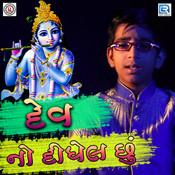 Dev No Didhel Chhu Song