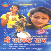 Main Phokotram Songs