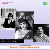 Devudu Chesina Manushyulu Songs