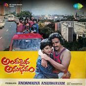 Andamaina Anubhavam Songs