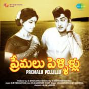 Premalu Pellillu Songs