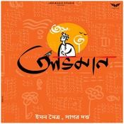 Obhiman Iman Maitra Full Mp3 Song