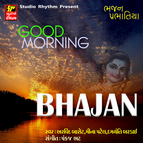 Latest Devotional Songs | Hindi Bhakti Song Download | Best of India!