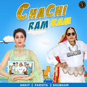 Chachi Ram Ram Song