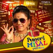 Puneri Misal Songs