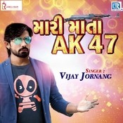 Mari Mata AK 47 MP3 Song Download- Mari Mata AK 47 Mari Mata