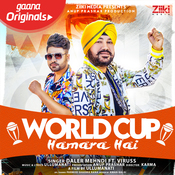 World Cup Hamara Hai Ullumanati Full Mp3 Song
