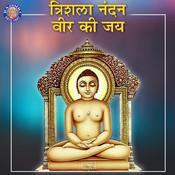 Parshvanath Stotra Song