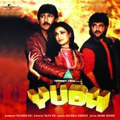 Yudh Songs