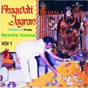 Bhagwati Jagran Vol. 2 (Live) Songs